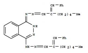 桂皮醛Cinnamaldehyde
