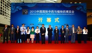 中国国际中药与植物药博览会现场
