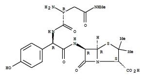 阿扑西林三水合物(Aspoxicillin Trihydrate)