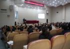 2017年湖南省植物提取物协会年会流程安排
