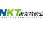 [植提名企]湖北诺克特药业股份有限公司