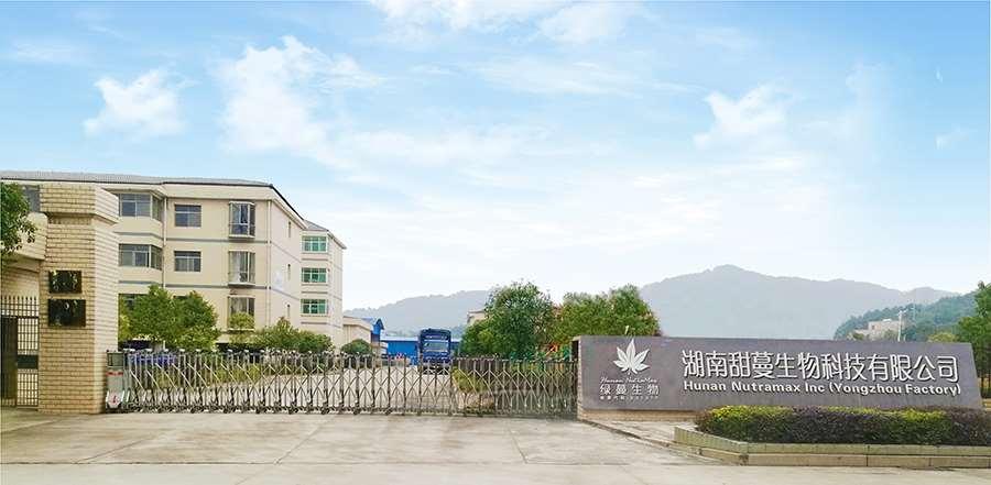 湖南绿蔓生物永州工厂
